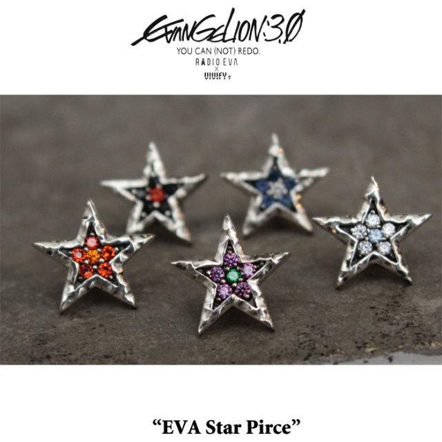 VIVIFY(ヴィヴィファイ)(ビビファイ) EVA Star Pierce/Pave/color 【予約商品】【キャンセル不可】 【VIVIFY(ヴィヴィファイ) ピ