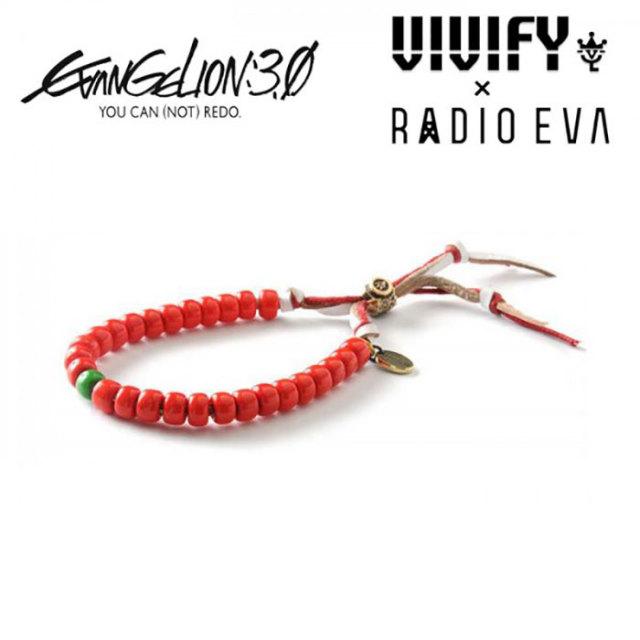 VIVIFY x RADIO EVA W Cord Beads Bracelet(式波・アスカ・ラングレー) 【エヴァンゲリオン 公式アクセサリー】【evangelion】 【