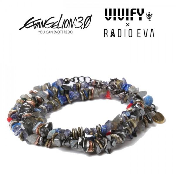 VIVIFY x RADIO EVA Pebble &Metal Chip's Beads Cord/渚・カヲル 【エヴァンゲリオン 公式アクセサリー】【evangelion】 【受注