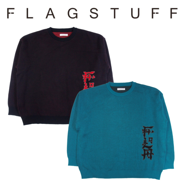 "F-LAGSTUF-F(フラグスタフ) ""FLA"" COTTON KNIT 【2018 AUTUMN&WINTER COLLECTION】 【F-LAGSTUF-F】 【フラグスタフ】【フラッグ"