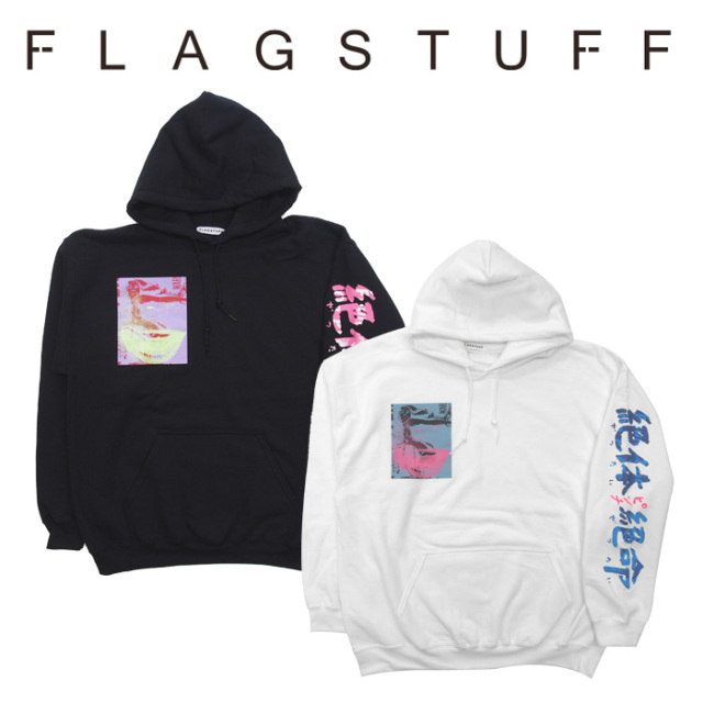 "【SALE30%OFF】 F-LAGSTUF-F(フラグスタフ) ""Desperate situation"" HOODIE 【2018 AUTUMN&WINTER COLLECTION】 【F-LAGSTUF-F】"
