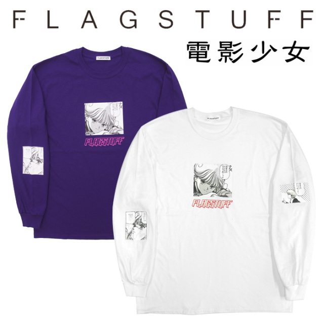 F-LAGSTUF-F(フラグスタフ)×VIDEO GIRL  L/S TEE 1 【2018 AUTUMN&WINTER COLLECTION】 【送料無料】 【F-LAGSTUF-F】 【フラグ