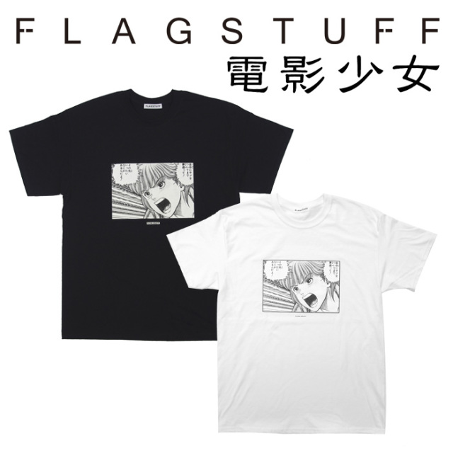 F-LAGSTUF-F(フラグスタフ)×VIDEO GIRL  TEE 1 【2018 AUTUMN&WINTER COLLECTION】 【F-LAGSTUF-F】 【フラグスタフ】【フラッグ