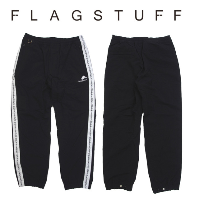 F-LAGSTUF-F(フラグスタフ) NYLON LINE PANTS 【2018 AUTUMN&WINTER COLLECTION】 【F-LAGSTUF-F】 【フラグスタフ】【フラッグ