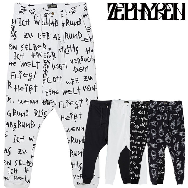 ZEPHYREN(ゼファレン) SAROUEL SWEAT PANTS 【サルエルパンツ】【Z18AQ06】 【2020SPRING&SUMMER先行予約】【キャンセル不可】