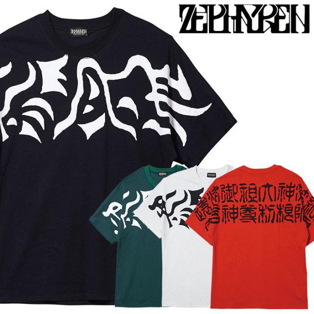 ZEPHYREN(ゼファレン) DOLMAN BIG TEE S/S 【Tシャツ】【Z20PH28】 【2020SPRING&SUMMER先行予約】【キャンセル不可】