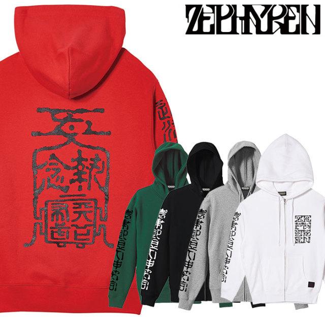 ZEPHYREN(ゼファレン) ZIP PARKA - pagan/5執念 【パーカー】【Z20PN30】 【2020SPRING&SUMMER先行予約】【キャンセル不可】