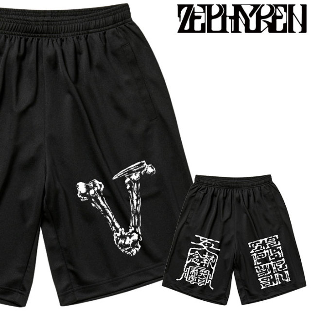 ZEPHYREN(ゼファレン) MESH SHORTS  【ショートパンツ】【Z20PP54】 【2020SPRING&SUMMER先行予約】【キャンセル不可】