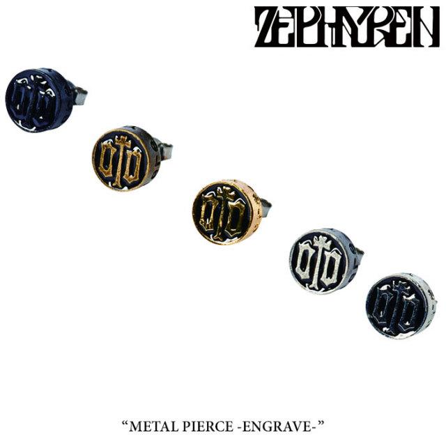 ZEPHYREN(ゼファレン) METAL PIERCE -ENGRAVE-  【2018SUMMER先行予約】 【キャンセル不可】 【Z17PW04】