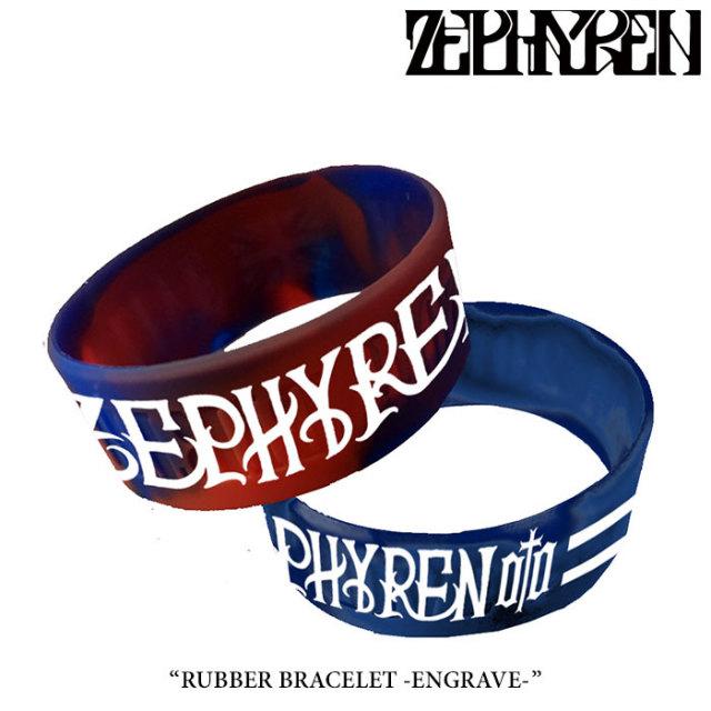 ZEPHYREN(ゼファレン) RUBBER BRACELET -ENGRAVE- 【2017AUTUMN/WINTER先行予約】 【キャンセル不可】 【Z17UW03】
