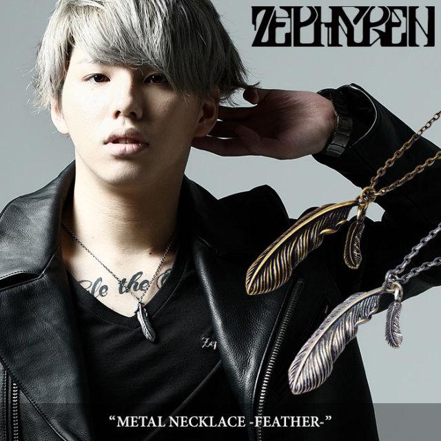 ZEPHYREN(ゼファレン) METAL NECKLACE -FEATHER- 【2017AUTUMN/WINTER先行予約】 【キャンセル不可】 【Z17UW04】
