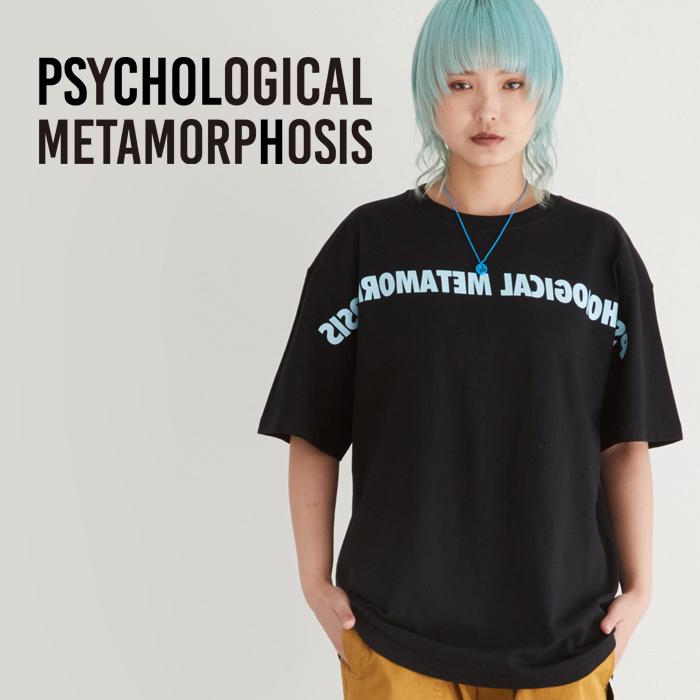 PSYCHOLOGICAL METAMORPHOSIS INVERSION LOGO TEE 【Tシャツ】【PLMP ピーエルエムピー】【サイコロジカルメタモルフォーセス】【6