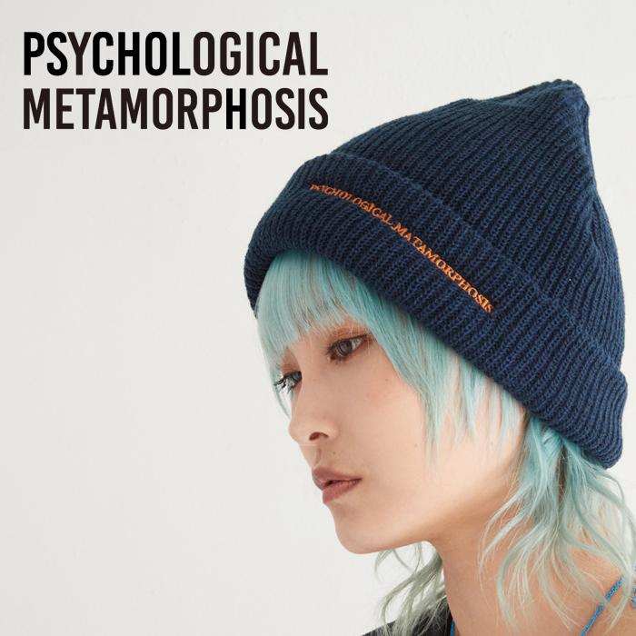PSYCHOLOGICAL METAMORPHOSIS LOGO KNIT CAP 【新作 即発送可能】【ニットキャップ】【PLMP ピーエルエムピー】【サイコロジカルメ