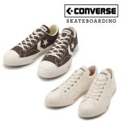 CONVERSE SKATEBOADING(コンバース スケートボーディング) CX-PRO SK HC OX 【スニーカー】【コンバース】【コンバース メンズ レ