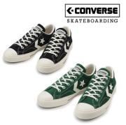 CONVERSE SKATEBOADING(コンバース スケートボーディング) CX-PRO SK SU OX + 【スニーカー コンバース】【グリーン ブラック】