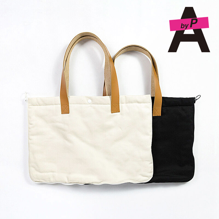 A by P ULB02 WHITE Tote Bag Turns Into Cushion 【トートバッグ】【予約商品】【キャンセル不可】