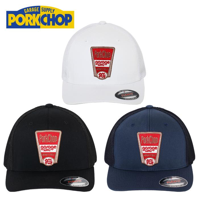 PORKCHOP GARAGE SUPPLY(ポークチョップ ガレージサプライ) FINEST TRUCKER MESH CAP 【メッシュキャップ】【帽子】