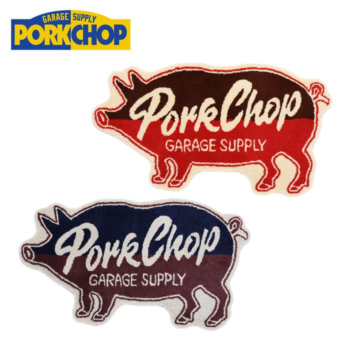 PORKCHOP GARAGE SUPPLY(ポークチョップ ガレージサプライ) PORK RUG (COUNTRY/LAKE) 【ラグ マット】【送料無料】