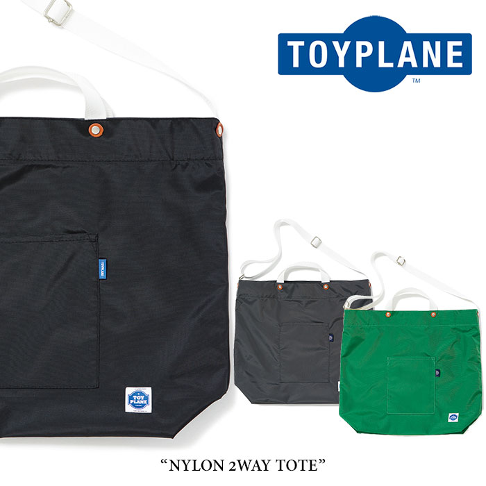 TOYPLANE(トイプレーン) NYLON 2WAY TOTE 【2018SUMMER/FALL先行予約】 【キャンセル不可】 【TP18-NAC03】
