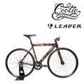 COOTIE(クーティー) Leader Bikes 721