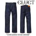 CLUCT(クラクト) UNWASHED DUDE DENIM 【2018SPRING先行予約】 【送料無料】【キャンセル不可】 【CLUCT パンツ】 【#01048】