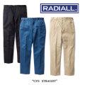 【RADIALL】(ラディアル)  CVS WORK PANTS STRAIGHT 【送料無料】 【RADIALL パンツ】 【RAD-CVS-PT001】 【RADIALL 正規取り扱