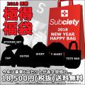 【SALE】【即発送可能】 SUBCIETY(サブサエティー) 2018 初売り 福袋 NEW YEAR BAG 【キャンセル不可】 【subciety福袋】 【サブ