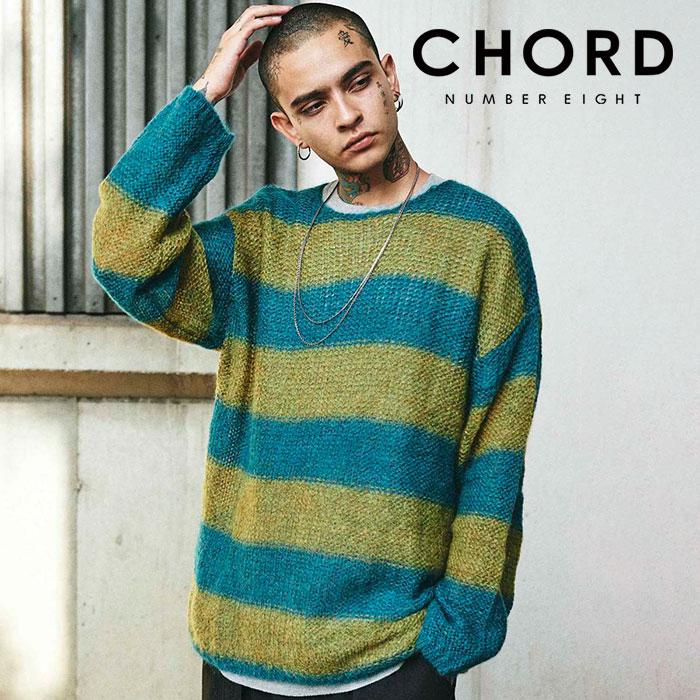 CHORD NUMBER EIGHT(コードナンバーエイト) STRIPE MOHAIR KNIT 【モヘアニット】【グリーン オレンジ レッド】【CH01-02L1-KN01】