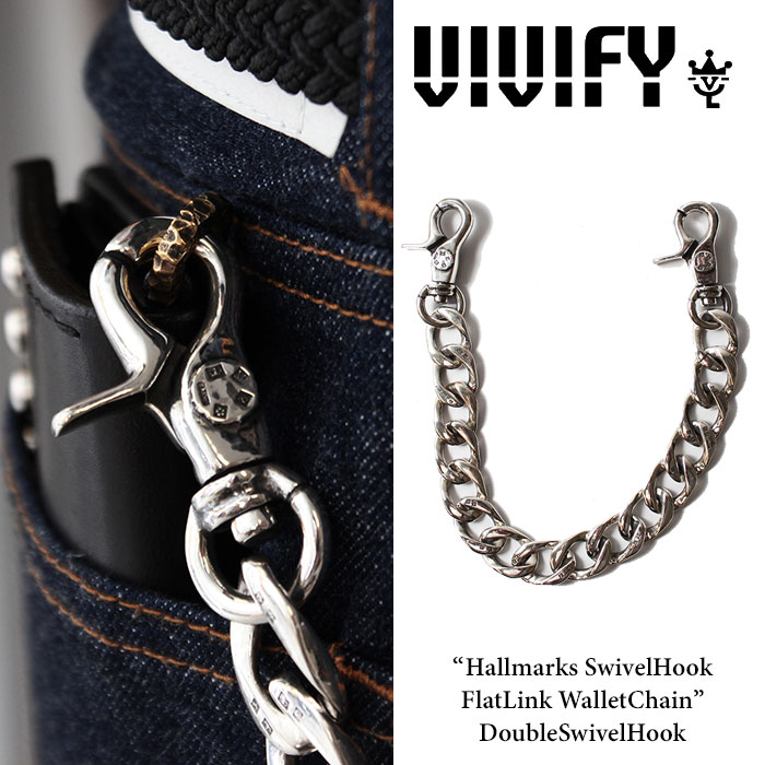 VIVIFY(ヴィヴィファイ) Hallmarks SwivelHook FlatLink WalletChain / DoubleSwivelHook 【2016 2nd EXHIBITION 先行予約】 【