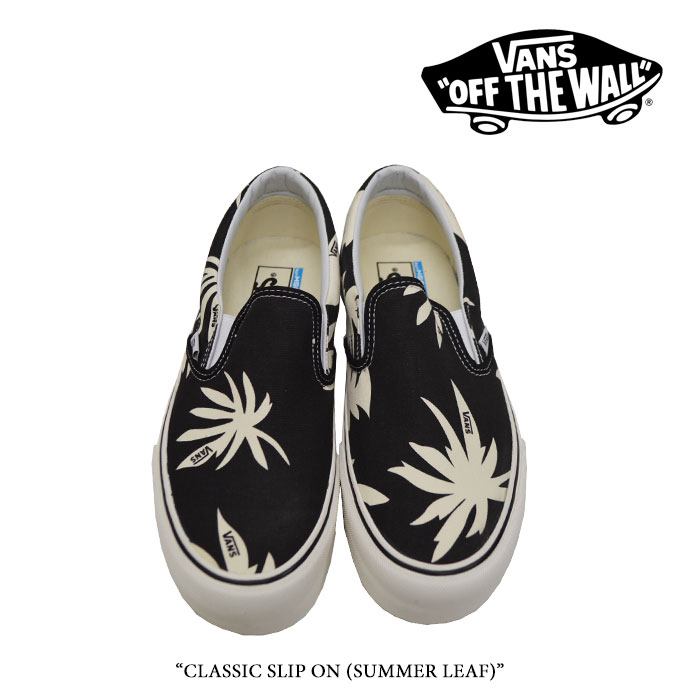 【VANS(バンズ)】 CLASSIC SLIP ON (SUMMER LEAF) 【即発送可能】 【VANS スニーカー】 【VN0A3MUCQFC】