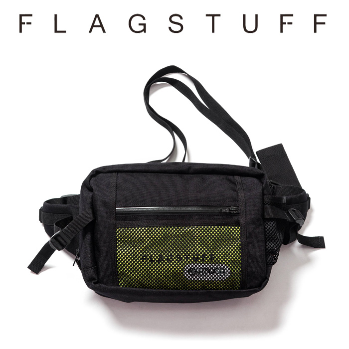 F-LAGSTUF-F(フラグスタフ) F-LAGSTUF-FxOUTDOOR PRODUCTS WAIST BAG 【2018 AUTUMN&WINTER COLLECTION】 【F-LAGSTUF-F】 【フ