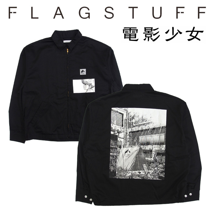 F-LAGSTUF-F(フラグスタフ)×VIDEO GIRL  SWING TOP 【2018 AUTUMN&WINTER COLLECTION】 【送料無料】 【F-LAGSTUF-F】 【フラグ