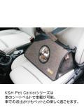 K&H ペットキャリアー ドライブ
