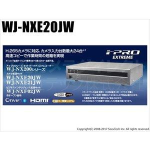 WJ-NXE20JW