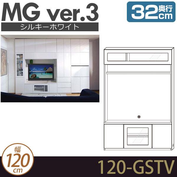MG3 シルキーホワイト TVボード (フラップガラス扉) 幅120cm 奥行32cm D32 120-GSTV MGver.3 [htv] ・7704560