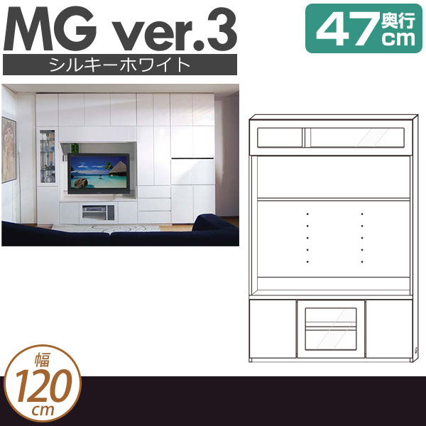 MG3 シルキーホワイト TVボード (フラップガラス扉) (テレビ壁掛け対応) 幅120cm 奥行47cm D47 120-GVTV MGver.3 [htv] ・7704451