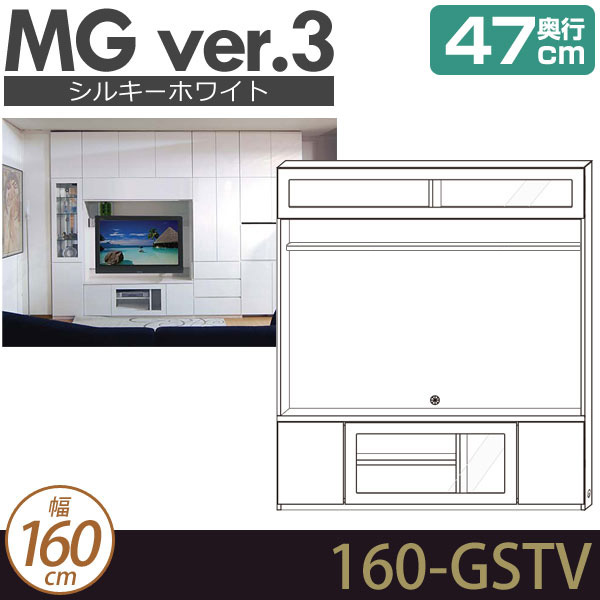 MG3 シルキーホワイト TVボード (フラップガラス扉) 幅160cm 奥行47cm D47 160-GSTV MGver.3 [htv] ・7704464