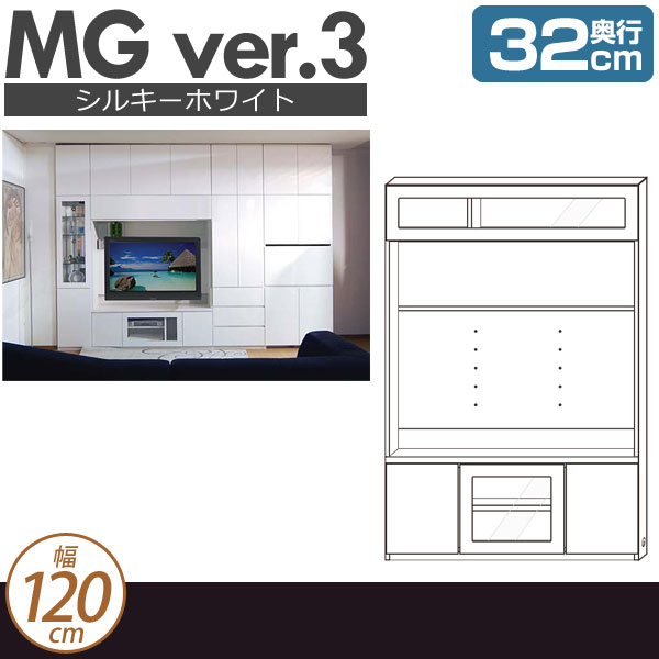 MG3 シルキーホワイト TVボード (フラップガラス扉) (テレビ壁掛け対応) 幅120cm 奥行32cm D32 120-GVTV MGver.3 [htv] ・7704554