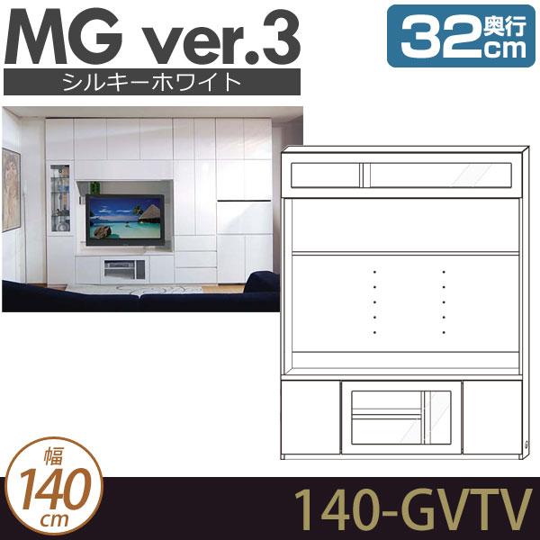 MG3 シルキーホワイト TVボード (フラップガラス扉) (テレビ壁掛け対応) 幅140cm 奥行32cm D32 140-GVTV MGver.3 [htv] ・7704556