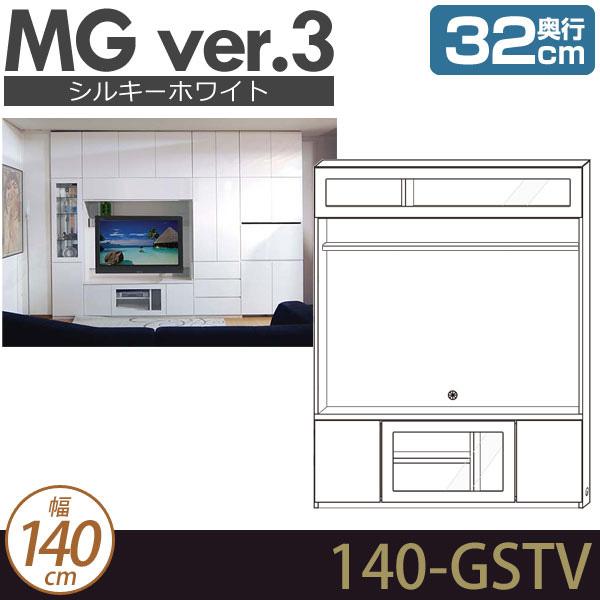 MG3 シルキーホワイト TVボード (フラップガラス扉) 幅140cm 奥行32cm D32 140-GSTV MGver.3 [htv] ・7704562
