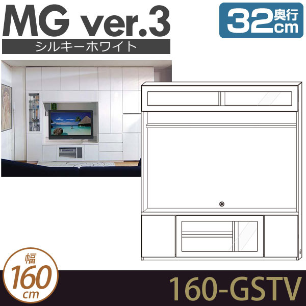 MG3 シルキーホワイト TVボード (フラップガラス扉) 幅160cm 奥行32cm D32 160-GSTV MGver.3 [htv] ・7704564