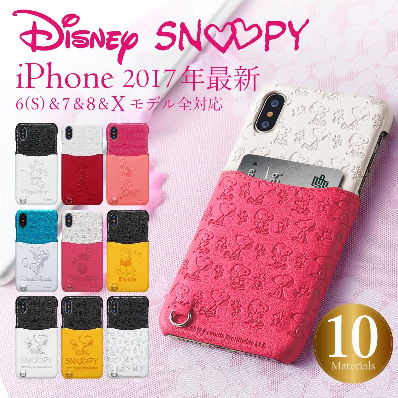 iPhoneX iPhone8 iPhone7 iPhone6S iPhone6 ディズニー スヌーピー ムーミン ケース アイフォン7 カバー iPhone7ケース キャラクター スマホケース iPhone8ケース アイフォン8 iPhone X 8 7 6S 6 ミッキー ミニー プーさん ドナルド デイジー チップ&デール リトルミイ