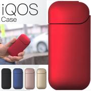 新型 iQOS 2.4 PLUS 対応 HIGH FIVE iQOS ハード ケース アイコス ハードケース iqosケース アイコスケース カバー かわいい おしゃれ ブランド icos icosケース 電子 たばこ タバコ 電子タバコ 電子たばこ アイコスカバー iQOSカバー 2.4PLUS iQOS2.4PLUS