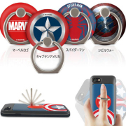 各種 スマホ 対応 マーベル バンカーリング おしゃれ かわいい ブランド バンカー リング iPhone Xperia galaxy NOTE8 S8 feel arrows be aquos feel r huawei iPhoneX iPhone8 PLUS iPhone7 iPhone6S iPhone6 SE iPhone5S iPhone5 XZ1 XZS XZ premium X compact Z5 Z4 Z3