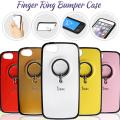 iPhone SE iPhone5S iPhone5 iAMK 正規品 落下防止 フィンガーリング バンパー ケース iPhoneSE 5S 5 カバー アイフォン5S アイフォン5 ブランド シリコン リング スマホ スマホケース アイフォン スマホカバー ハード おしゃれ スタンド スタンド機能 カード収納