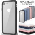 iPhone8 iPhone7 CRYSTAL COMBO カラフル バンパー クリア ケース iPhone 8 7 クリアケース カバー アイフォン7 ブランド シリコン TPU TPUケース iPhone8ケース アイフォン8 ハード ストラップ 透明 薄い スマホケース ストラップホール 耐衝撃 iPhone7ケース おしゃれ