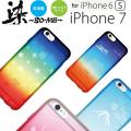 日本製 染 ART iPhone8 iPhone7 iPhone6S iPhone6 TPU クリア ケース 7 6S 6 カバー iPhone7ケース アイフォン6S アイフォン6 アイフォン7 iPhone 8 iPhone8ケース アイフォン8 ブランド バンパー シリコン 透明 スマホケース クリアケース TPUケース ソフト