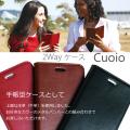 Cuoio クオイオ iPhone7 iPhone6S iPhone6 2WAY 本革 手帳型 レザー ケース × アルミバンパー iPhone7ケース 手帳 手帳型ケース アルミ バンパー カバー iPhone 7 6S 6 アイフォン7 アイフォン6S アイフォン6 ブランド おしゃれ シンプル ビジネス 革 ストラップホール