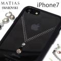 iPhone8 iPhone7 スワロフスキー バンパー クリア ケース JBI × MATIAS iPhone 8 7 クリアケース カバー アイフォン7 アイフォン ブランド シリコン TPU iPhone8ケース アイフォン8 ハード ストラップ 透明 薄い スマホケース ストラップホール iPhone7ケース おしゃれ