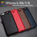 iPhone8 iPhone7 iPhone6S iPhone6 LIM'S 本革 レザー ケース iPhone 8 7 6S 6 レザーケース カバー アイフォン8 アイフォン7 おしゃれ かわいい ブランド 革 バンパー iPhone8ケース iPhone7ケース アイフォン6S アイフォン6 ストラップ ストラップホール スマホケース